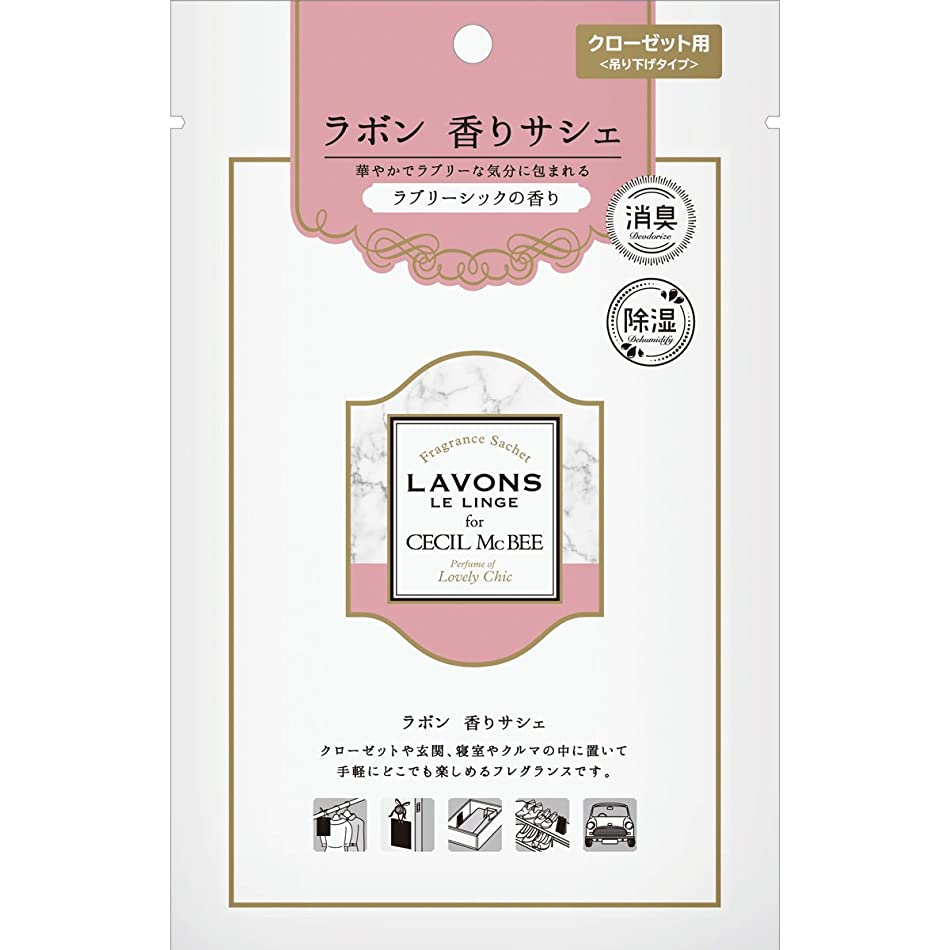割合震える南西ラボン for CECIL McBEE 香りサシェ (香り袋) ラブリーシックの香り 20g