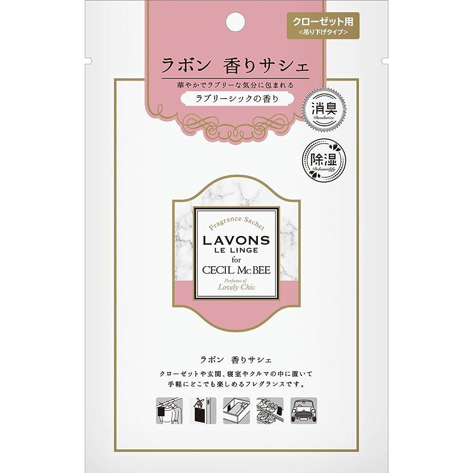 食品確認ロケットラボン for CECIL McBEE 香りサシェ (香り袋) ラブリーシックの香り 20g