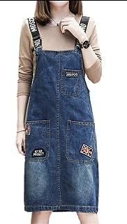 [ユケ二ー] レディース デニム ワンピース オーバーオール 吊りスカート ゆったり ストリート系 膝丈 通学 体型カバー 大きいサイズ
