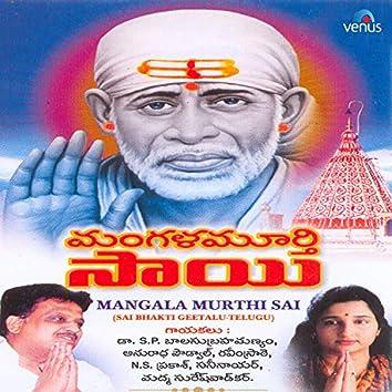 Shubho Gayam Sakaljan (Mangala Murthi Sai)