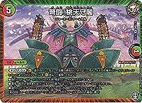 デュエルマスターズ DMEX14 40/110 弩闘!桃天守閣 (R レア) 弩闘×十王超ファイナルウォーズ!!! (DMEX-14)