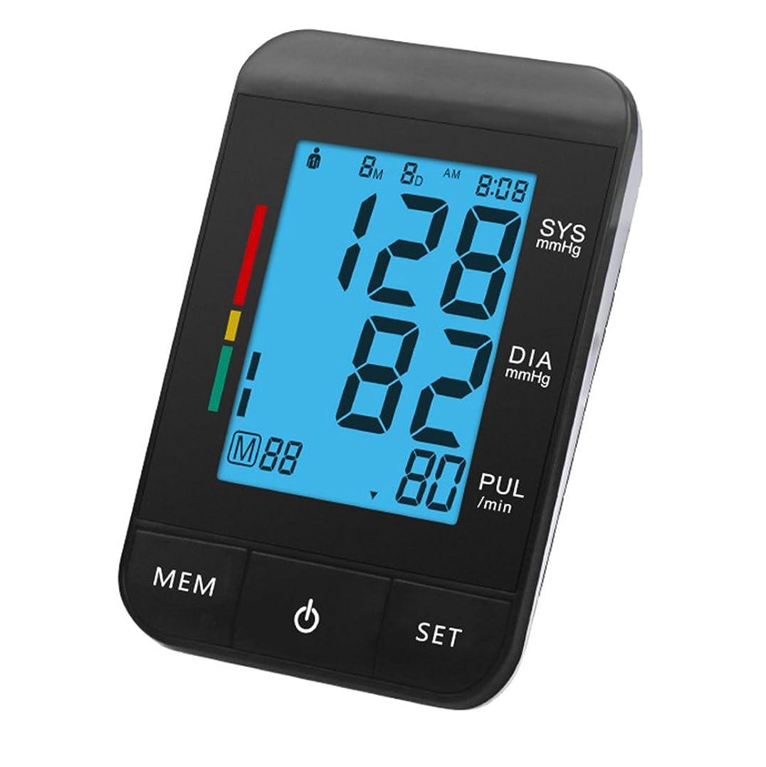 泥沼超えるシンプトンデジタル血圧計 自動電子 手首血圧および心拍数モニタ不整脈検出を伴う心拍数検出器 Who評価制度による測定値の設定 上腕式 音声プロンプト 大画面 読みやすい 家庭用ポータブル