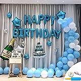 誕生日 飾り付け 風船 バルーン Happy Birthday パーティー バースデー 装飾 飾り (78点セット) ホイルバルーン デコレーションキット 青(贈:空気入れ バルーンチェーン 両面シール)