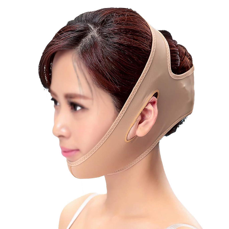 リース独立して消えるGLJJQMY 減量ベルトマスクフェイスマスク型フェイスリフティングアーチファクトマッスルマッスルダブルチン皮膚移植瘢痕過形成Vライン付き弾性スリーブ 顔用整形マスク (Size : L)