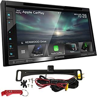 "$419 » Kenwood DDX6706S 6.8"" Car Stereo Safe Driver's Bundle with Backup Camera. 2-DIN CD/DVD Digital Media Receiver with Apple C..."