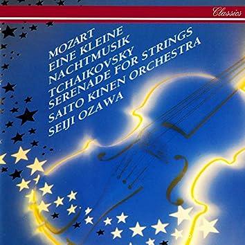 チャイコフスキー:弦楽セレナード / モーツァルト:アイネ・クライネ・ナハトムジーク 他