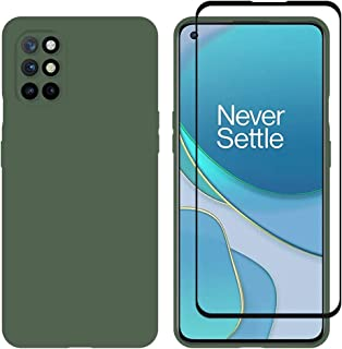 MARGOUN Special 2 Pack for OnePlus 8T Case Cover and Screen Protector 3D Tempered Glass 6.55 inches (Green)