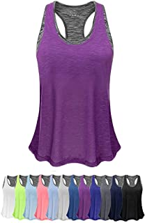 FAFAIR Women Lightweight Yoga Shirts with Sport Bra Workout Tank Tops Activewear Camisole for Gym Fitness Running
