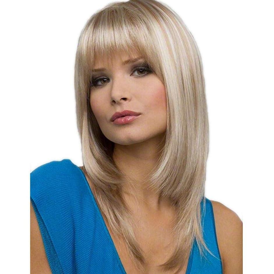 喜劇本会議面Yrattary 女性のためのブロンドの髪のトレンド - ショートストレートヘア人工毛コスプレウィッグ (色 : Blonde)