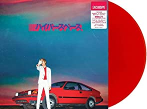 Hyperspace - Exclusive Limited Edition Red Colored Vinyl LP