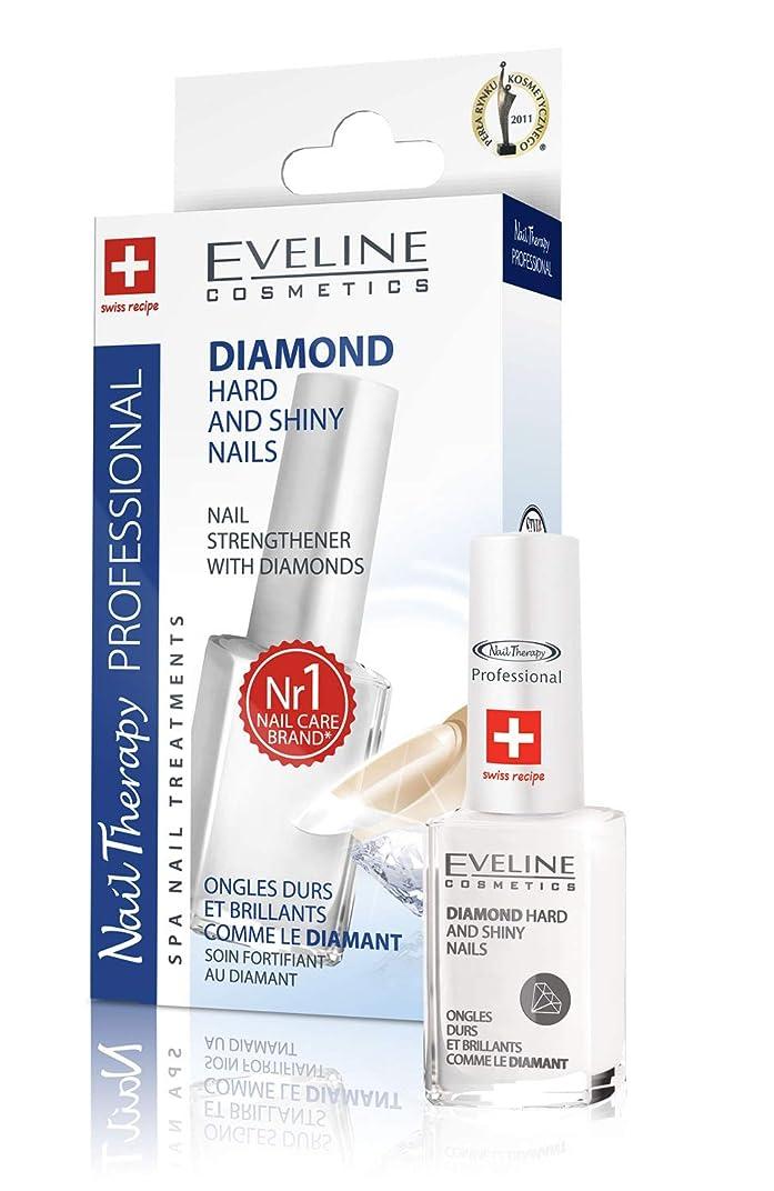 縁ライブ滅多Eveline Cosmetics Diamond Hard and Shiny Cuticles Nail Strenghtener with Diamonds [並行輸入品]
