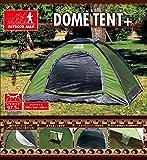 DOME TENT + ドーム型テント 1〜2人用 簡単組み立て 遮光シルバーコーティング 収納バッグ付き アウトドア キャンプ (グリーン)