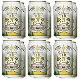 THE軽井沢ビール 白ビール(ヴァイス) 350ml×12缶セット