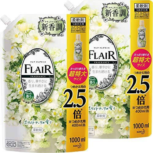 【Amazon.co.jp 限定】【まとめ買い】フレアフレグランス 柔軟剤 ホワイト&ブーケ 詰め替え 大容量 1000ml×2個