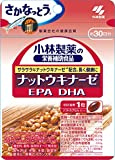 30 Seeds Dietary Supplement Nattokinase Dha Epa Kobayashi Pharmaceutical