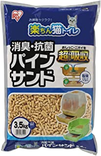 アイリスオーヤマ システムトイレ用 猫砂 楽ちん猫トイレ 消臭・抗菌 パインサンド 3.5kg