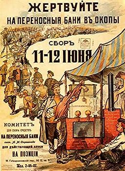 Russian World War I Propaganda Cool Wall Decor Art Print Poster 24x36