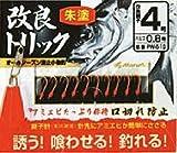 Marufuji(マルフジ) PW-51S 改良トリック朱10本 4号