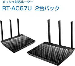 Asus Dual Band Whole Home Mesh, Wi-Fi, System, Trend Micro and Adaptive QoS by Enhanced Network Security RT–ac67u (2–Pack)
