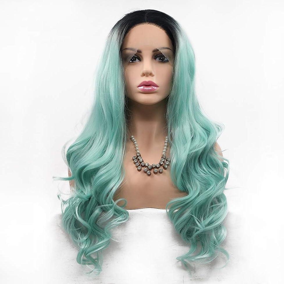 トムオードリース一瞬ピラミッドZXF 染めた長い巻き毛の女性ヨーロッパとアメリカのかつらは、化学繊維のかつらの毛髪セットの真ん中に設定 - レース - 黒 - 緑 - グラデーション - 長い巻き毛 美しい