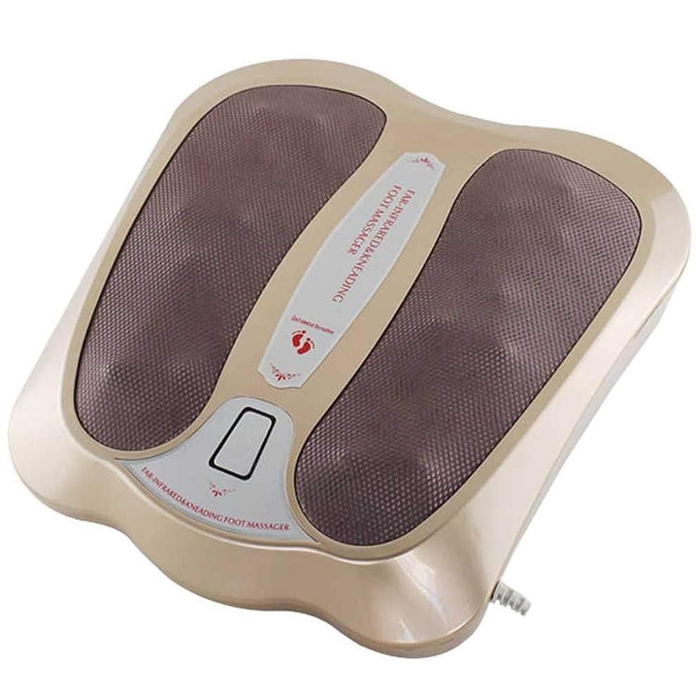 ラメ決めます定説調整可能 足の赤外線暖房理学療法の器械フットマッサージャーは循環を高めるのを助けるかもしれない循環を高め、腫れ及び苦痛を減らすのを助けるかもしれません リラックス