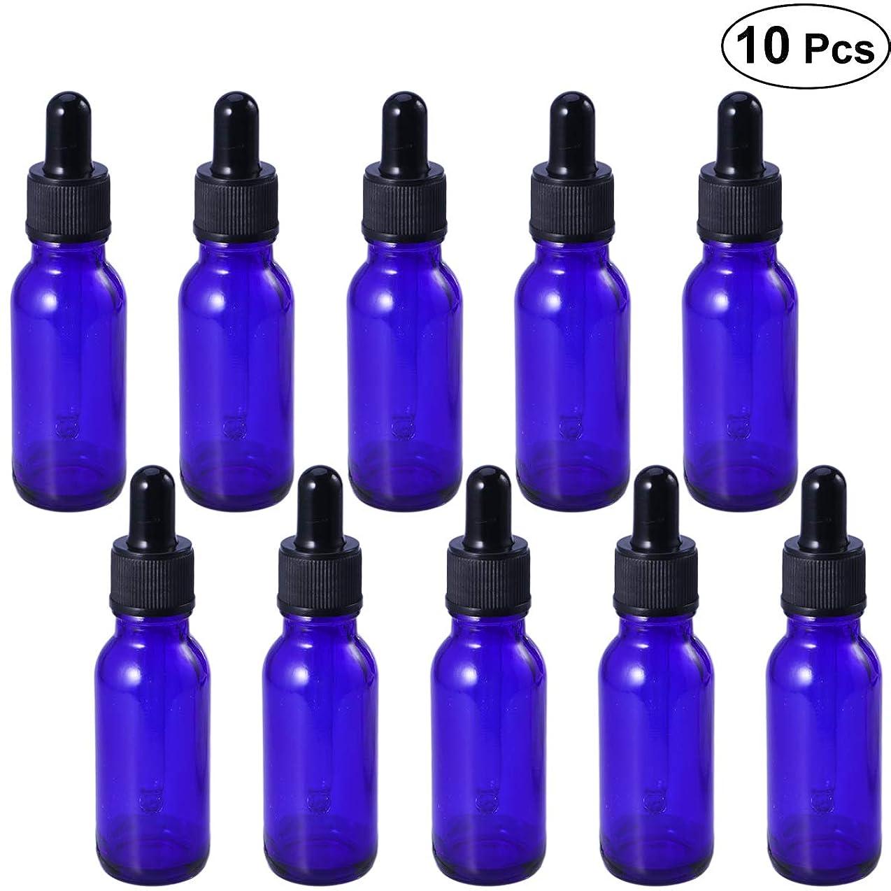 信号精緻化地下Frcolor 遮光瓶 スポイト遮光瓶 20ml 青色 スポイト付き アロマボトル 保存容器 エッセンシャルオイル 香水保存用 詰替え ガラス 10個セット