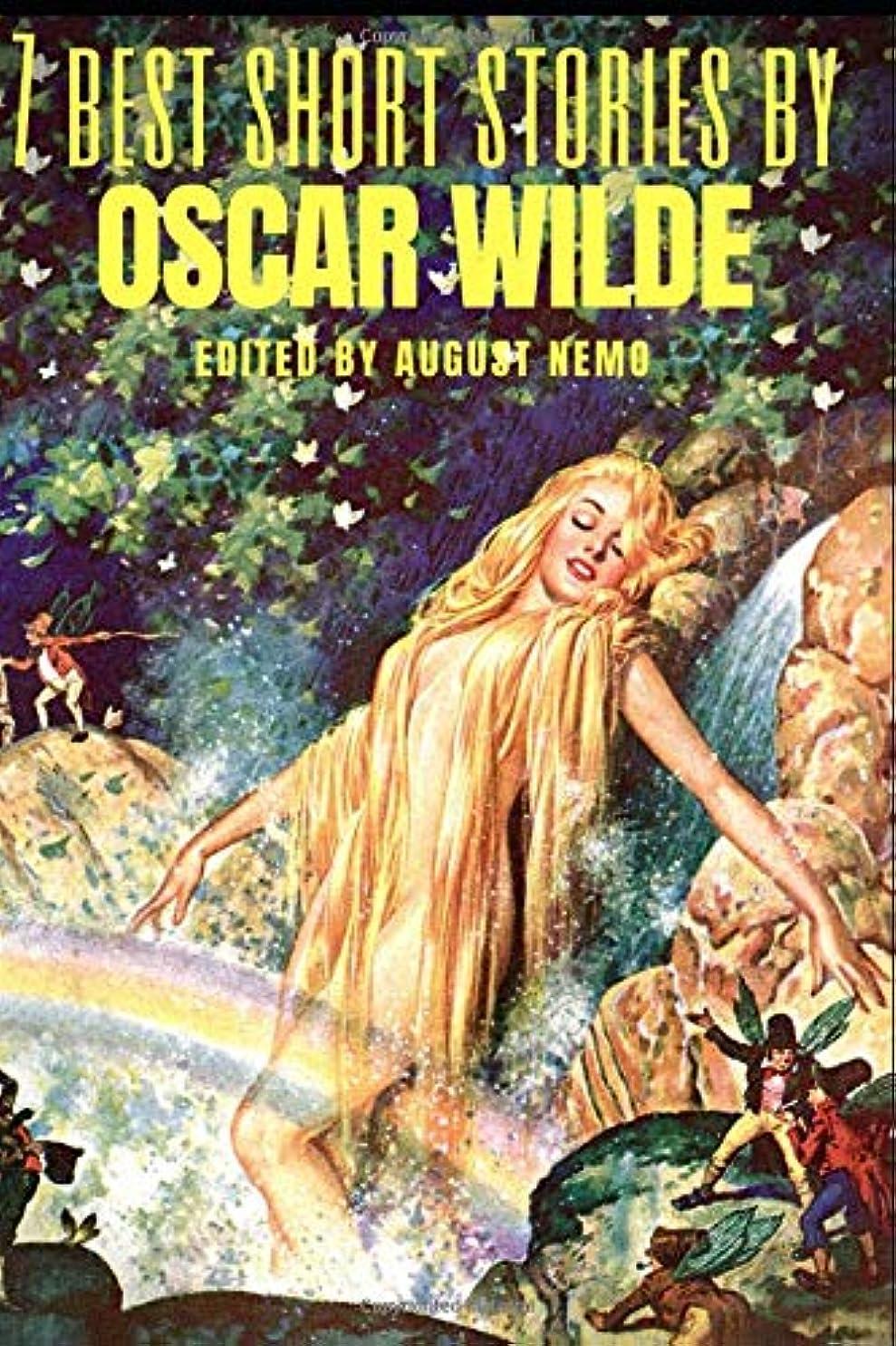 アクセスできない非常に怒っていますそこ7 best short stories by Oscar Wilde