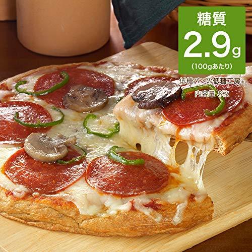 リボン食品低糖工房『低糖質ホワイトミックスピザ』