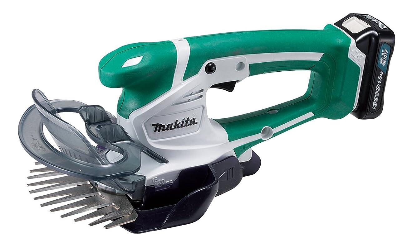 マキタ(Makita) 充電式芝生バリカン 刈込幅160mm 10.8V 1.5Ah バッテリ?充電器付 MUM600DSH