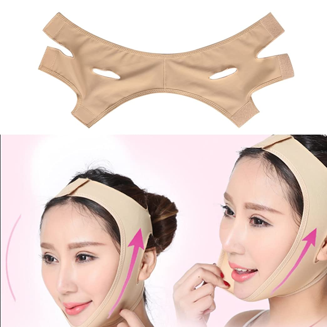 区別にはまって三フェイス引き締めマスク、フェイスリフトマスク、フェイスリフティング痩身包帯引き締めマッサージシリコンパッド付きフェイスライン、Vラインベルトフェイシャルマスク(XL)
