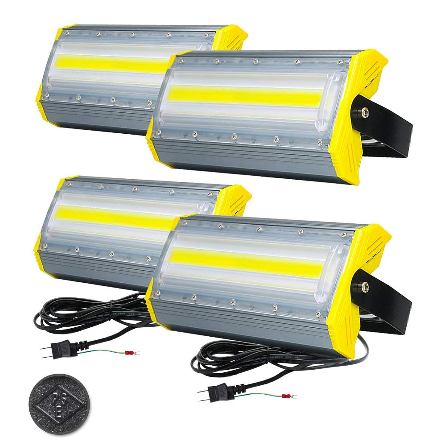 不健康遠征花嫁LED投光器,LED作業灯,50W 850W相当 4個組 COBチップ 8000LM 3Mコード アース付きプラグ PSE適合 看板灯 街路灯 駐車場灯 昼光色 防水 1年保証