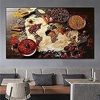 ハーブとスパイスの世界地図キャンバスアートポスターとプリントキッチンテーマ絵画キャンバス壁アート写真キッチンルーム20x28inch(50x70cm)フレームレス