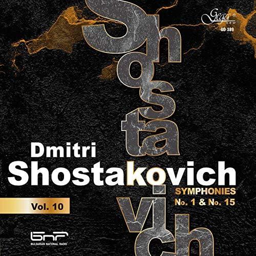 Bulgarian National Radio Symphony Orchestra & Emil Tabakov