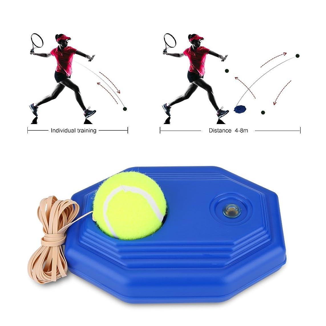 生産的ピース水素テニストレーナー、テニストレーニングベースwithボール文字列独習リバウンドボールwithトレーニングベースボードキッズ用、初心者