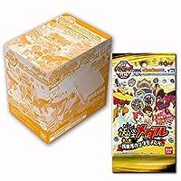 妖怪ウォッチ 妖怪メダル第5章 ~妖魔界のツワモノたち~(BOX)