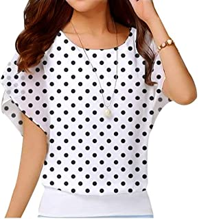 676ad73fef6352 Viishow Women s Loose Casual Short Sleeve Chiffon Top T-Shirt Blouse