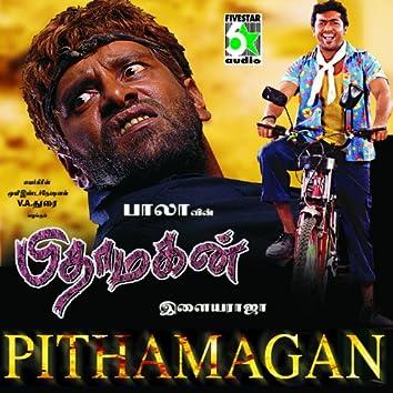 Pithamagan (Original Motion Picture Soundtrack)