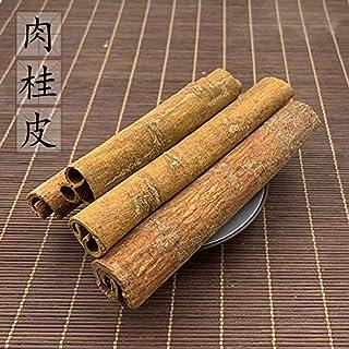 Cinnamon 500g g / g dry spices extra grade cinnamon bulk cinnamon roll cinnamon heart