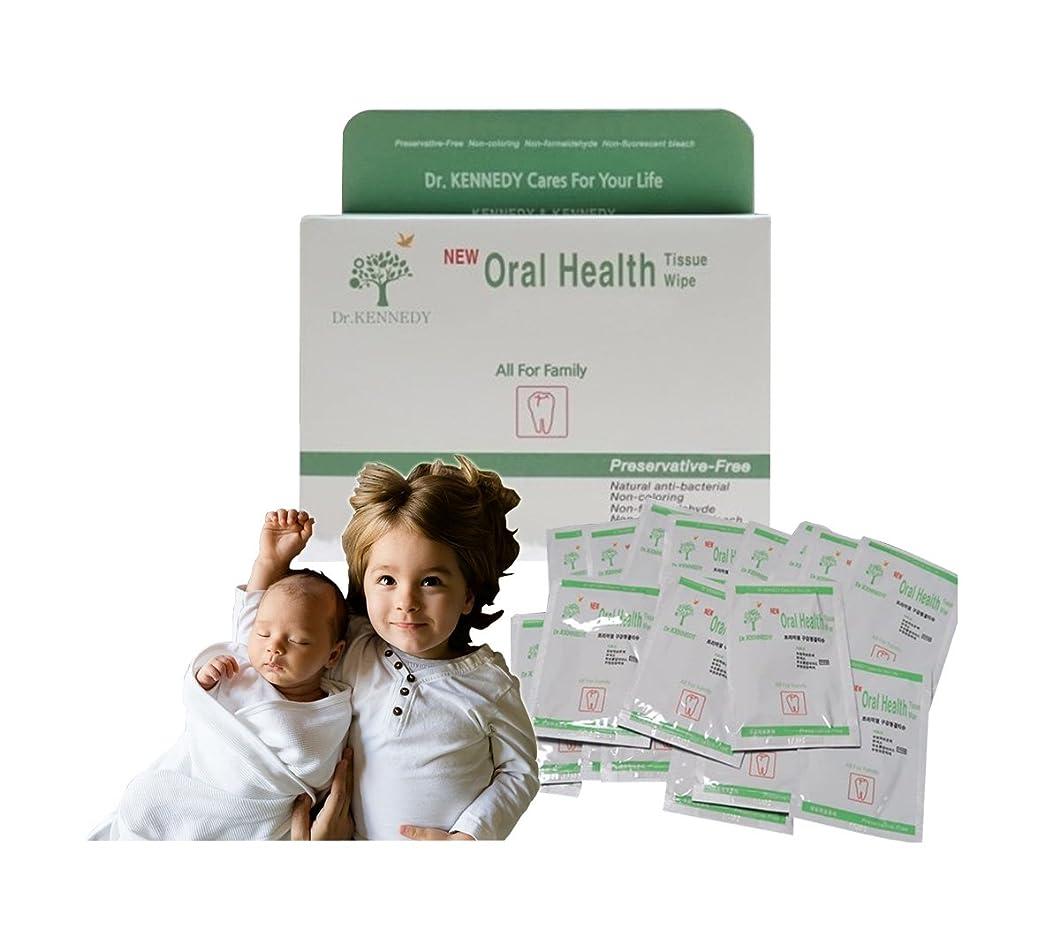 インドつまずく囲い50枚 ベビーケアデンタルケア 安全 成分 歯磨き代用 幼兒 乳歯 口腔健康 Cotton ティッシュぺーパー 並行輸入