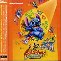 Tokyo Disney Land Lilo & Stitch 2007 by Disney (2007-04-18)