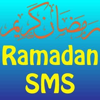 Ramadan Mubarak SMS Collection 2015