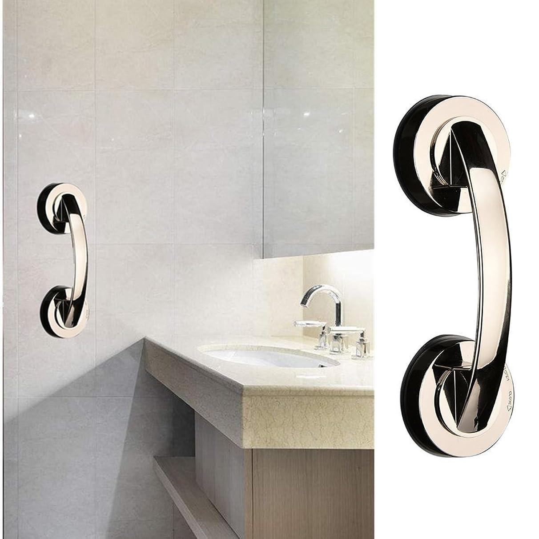 Clothful ?? Bath Safety Handle Suction Cup Handrail Grab Bathroom Grip Tub Shower Bar Rail