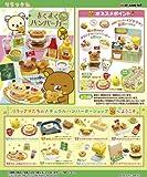 Box Set completo 8 paquetes de la figura en miniatura de Rilakkuma Makumaku hamburguesa por Re-Ment de Japón