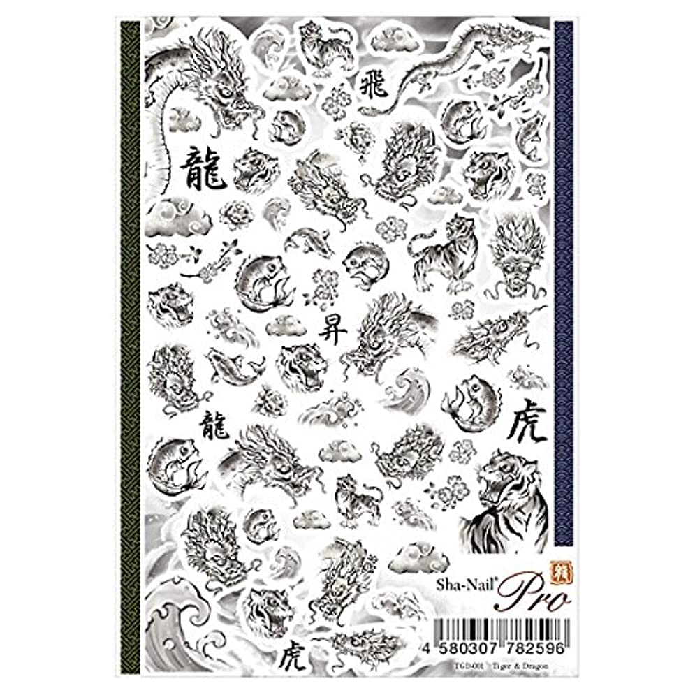 ハミングバード上げる酸写ネイルプロ ネイルシール タイガー&ドラゴン アート材