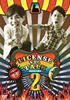 LICENSE VOL.TALK SHINAGAWA 2 [DVD]