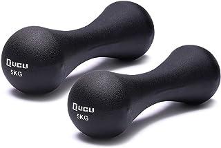 LICLI ダンベル 2個セット 0.5kg 1kg 2kg 3kg 4kg 5kg 筋トレ ダイエット 鉄アレイ ソフトコーティング
