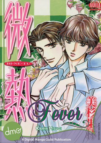 Fever (Yaoi Manga) (English Edition)