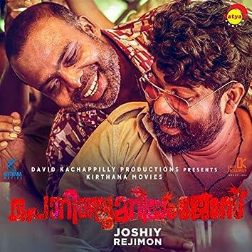 Porinju Mariyam Jose (Original Motion Picture Soundtrack)