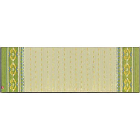 ヨガインストラクター公認 ヨガマット「畳ヨガ」アースGN(#8236800) 約60×180cm 厚み6mm(裏面:PVC)国産 い草 い草マット ヨーガ
