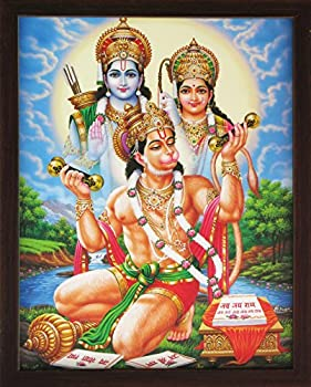 Hanuman Reciting Sita Ram Sita Ram and Lord Ram Giving Blessings a Holy Hindu Religious Poster Painting with Frame for Worship Purpose